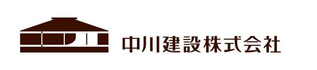 nakagawa_logo.jpg