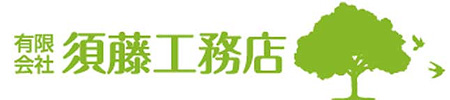 sudokomuten_logo.jpg