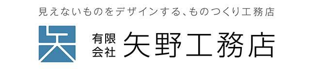 yanokoumuten_logo.jpg