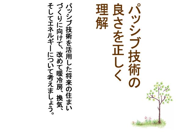 北海道大学 大学院工学研究院 准教授 菊田 弘輝 さん
