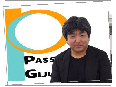 有限会社コマツ住研 代表取締役 小松 幸隆