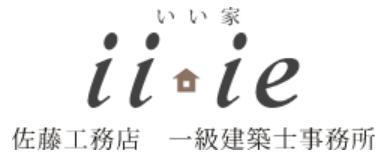 有限会社 佐藤工務店